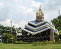 UBU Gate.jpg