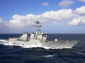 Image illustrative de l'article USS Winston S. Churchill (DDG-81)