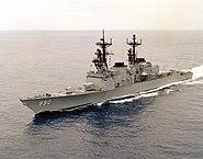 USS Ingersoll DD-990