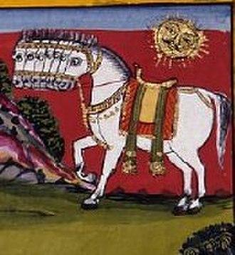 Vahana - Image: Uchchaihshravas 1