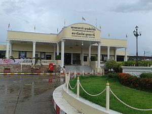 Udon Thani - Udon Thani Railway Station