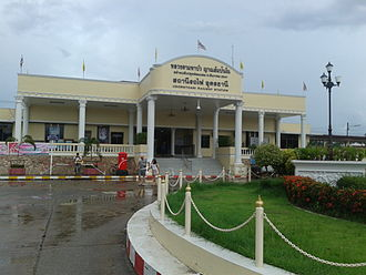 Udon Thani - Udon Thani Railway Station