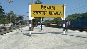 Udvada - Udvada railway station