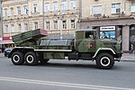 Ukrainian BM-21 Grad Bastion-02 in Kyiv, Ukraine on 22 of August, 2014 IMG 7655 05.jpg