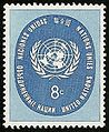 Unstamp blue oval 8.jpg