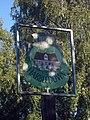 Upper Harbledown Village Sign - geograph.org.uk - 1502240.jpg