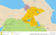 Cimmerian invasions of Colchis, Urartu and Assyria during the reign of King Rusas I