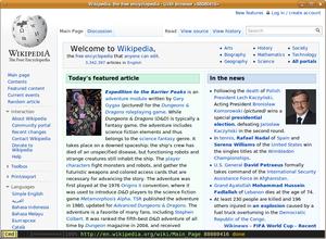 Uzbl - Image: Uzbl screenshot 1