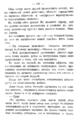 V.M. Doroshevich-Collection of Works. Volume IX. Court Essays-143.png