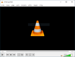 VLC-3.0.8.png
