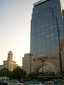 Industrial And Commercial Bank Of China Wikiwand