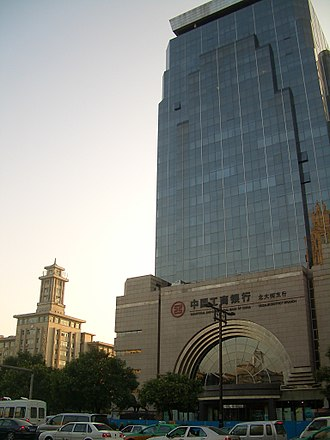 Industrial and Commercial Bank of China - The ICBC building in Xi'an