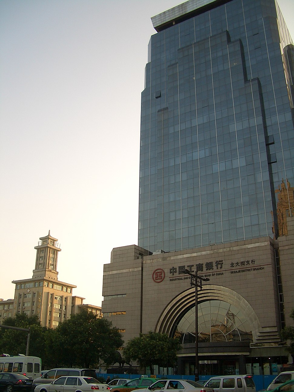 VM 5492 Xian - Industrial and Commercial Bank of China