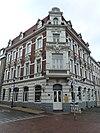 foto van Hotel-restaurant Aachener Hof