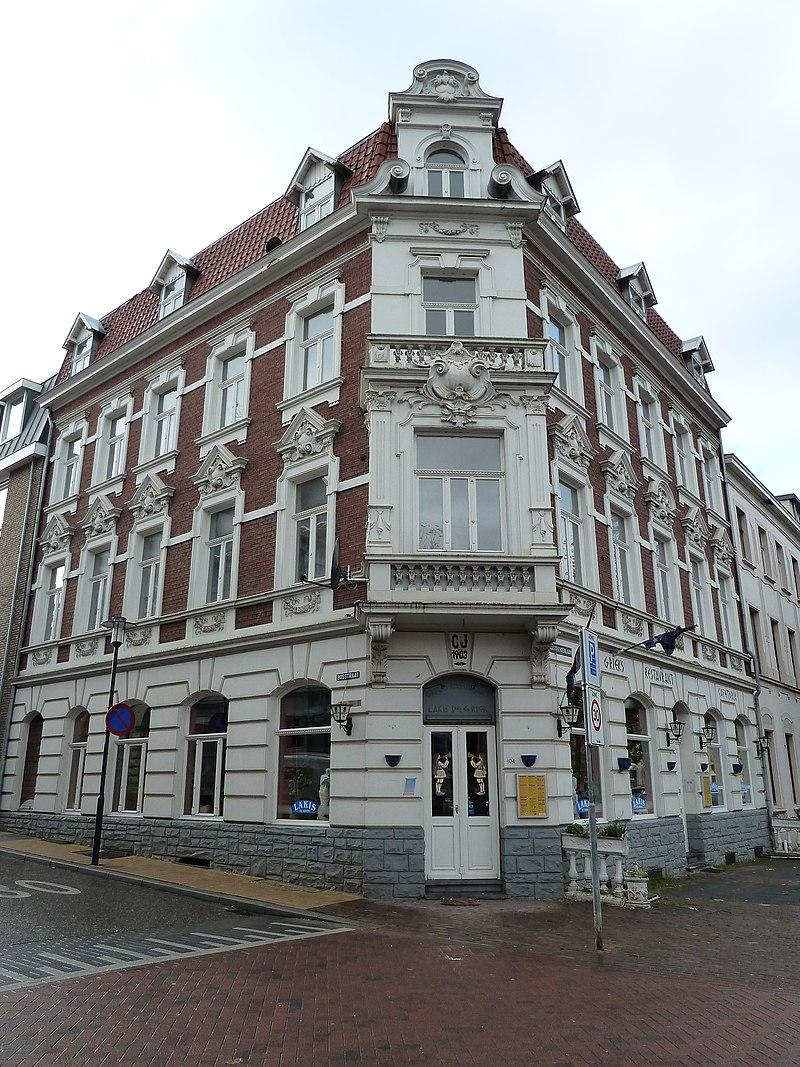 Hotel Aachener Hof