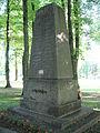 Vabadussõja mälestussammas Puhjas.JPG