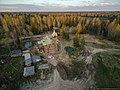 Vadimrazumov copter - Astashevo.jpg