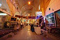 Vakil Bazaar بازار وکیل 31.jpg