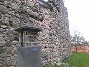 Valmiera castle wall.jpg