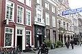 Veemarktstraat, Breda P1070726.jpg