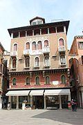 Venezia kamienica Campo San Luca 1.jpg