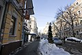Verkhnie Misto, Kiev, Ukraine - panoramio (32).jpg