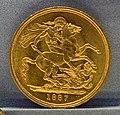 Victoria 1837-1901 coin pic11.JPG