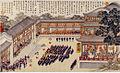 Victory banquet 1788.jpg