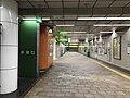 View in Nagata Station (Kobe Municipal Subway) 2.jpg