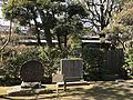 View of former study of Togo Heihachiro in Kurume Castle.jpg
