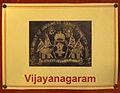 Vijayanagaram.JPG