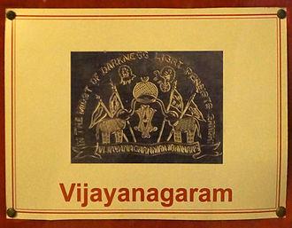 Vizianagaram - Vizianagaram kingdom coat of arms