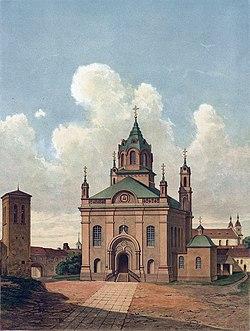 Vilnia, Trajeckaja. Вільня, Траецкая (I. Trutnev, 1870).jpg