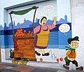Vitoria - Graffiti & Murals 0002.JPG