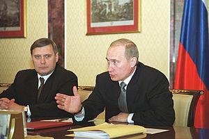 Mikhail Kasyanov - Kasyanov with Vladimir Putin, 2000