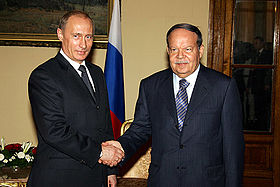 Vladimir Putin in Egypt 26-27 April 2005-14.jpg