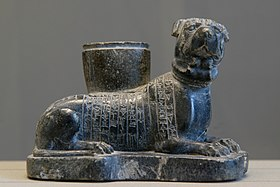 Votive dog Louvre AO4349 n2.jpg