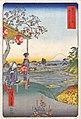 Vue du Mont Fuji d'Utagawa Hiroshige (musée d'art oriental, Venise) (25914194658).jpg