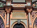 WE-Cranachhaus-3.jpg