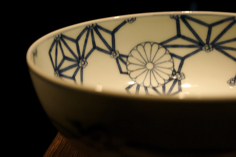 File:WLANL - Jung Mi - Japanese bowl.jpg