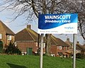 Wainscott Village sign, December 2006 - geograph.org.uk - 354550.jpg