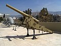 War Museum Athens - De Bange medium long gun - 6746.jpg