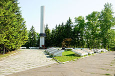 War memorial in Svobodny.jpg