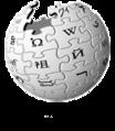 Waray-Waray-Wikipedia logo.png