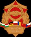 Warsaw Pact Logo.png