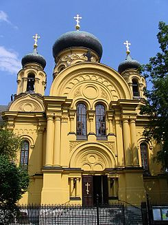 Warsaw metropolitan orthodox church st Maria Magdalena.jpg