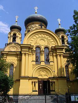 Katedra Metropolitalna (prawos�awna) pw. �w. Marii Magdaleny