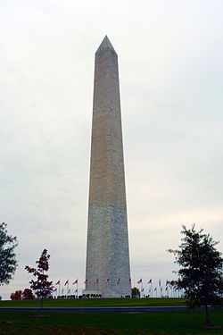 Washington Monument November 2014 photo D Ramey Logan.jpg