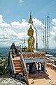 Wat Tham Sua 1.jpg