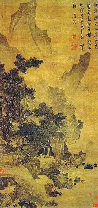 Tang Yin - Watching the Spring and Listening to the Wind (看泉聽風圖), Tang Yin, Nanjing Museum